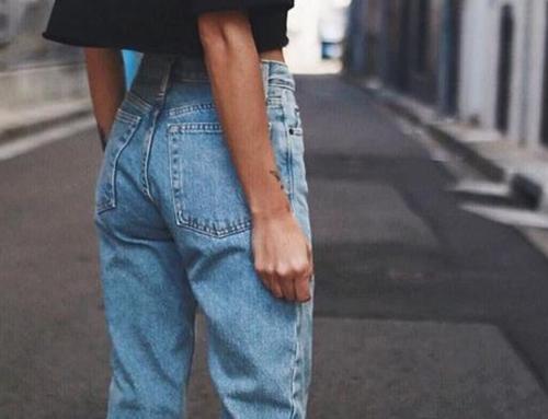 Как правильно выбрать джинсы? Меняем параметры с помощью одежды!