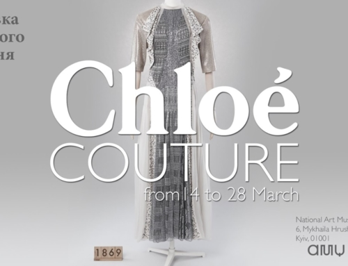 Chloe exhibition in Kiev!